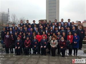 民盟咸阳市委主委王巧萍当选咸阳市第八届政协副主席