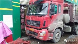 发生在勉县的这起交通事故让人胆战心惊!(附现场视频)