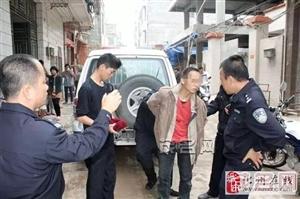 化州南盛一男子光天化日之下抢劫,结果就。。。