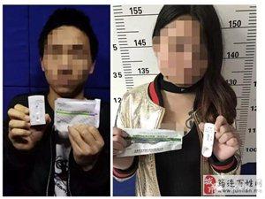 """初中毕业女生在男友的""""鼓动""""下吸食毒品,被民警抓获!"""