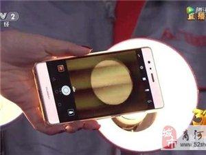使用手机摄像头就可检测出LED灯是否合格