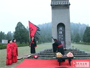 探寻咸阳历史文化的踪迹之――咸阳帝王陵墓群