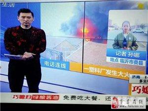 秒速飞艇南外环发生严重火灾!多辆消防车出动,省台报道