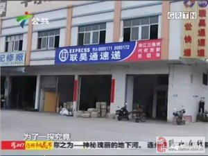 "�Q山�@�g快�f公司""暴力分��""被人拍了,仲上埋DV�F�觯�"