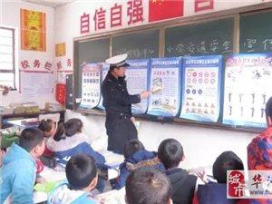 """华池:南梁交警中队积极做好""""开学第一课""""交通安全宣传活动"""