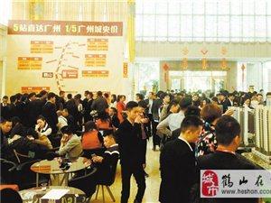 广州中介虚假宣传揽客到鹤山购房,制造热销断货的紧张气氛