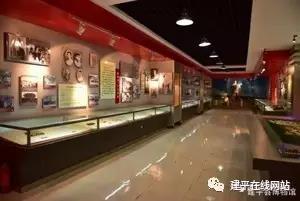 建平在线网站带你观赏建平县博物馆报名页