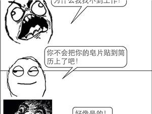找工作:请问寻乌县城有�影�吃住,工资高,有发展前途的工作,求推荐