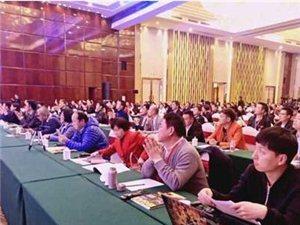 2017中国国际酒业发展论坛在泸州举行