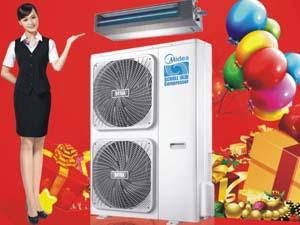 美的中央空调携手东创装饰感恩回馈老客户大惠送
