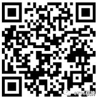 """冠军奖500元人民币,永丰县首届""""0796棋牌""""斗地主比赛盛大开幕"""