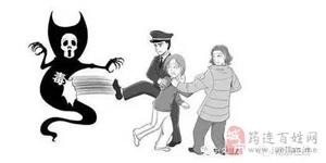 """宜宾一女两男躺桥下""""耍朋友"""",结果却是干这事儿・・・"""