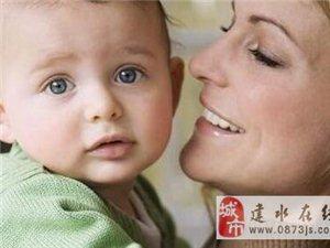 宝宝小手背后隐藏的健康信号
