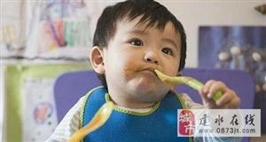 1岁宝宝食谱的那些事儿 该吃什么?