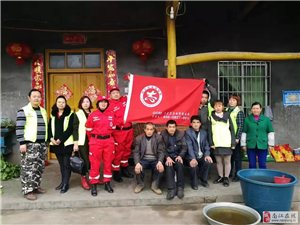 南江公益救援队简报《第十五期》