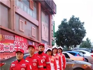 南江公益救援队简报《第十四期》