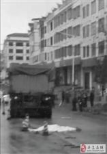 寻乌南桥发生一起重大交通事故,摩托车司机当场死亡,太恐怖了!车祸猛如虎,珍惜生命!