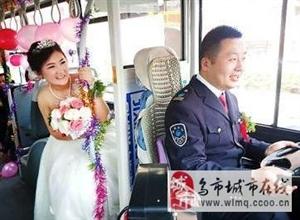 """济南街头上演""""公交婚礼"""""""
