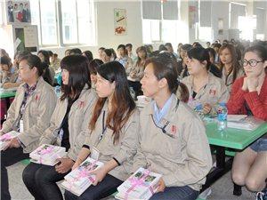 陕西省女职工每月拟最少领35元保健费快来提建议