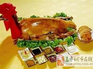 游新疆必点美食篇|烤全羊