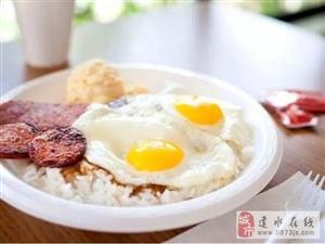 煎荷包蛋时加两勺这个,竟然这么嫩滑,好吃极了!