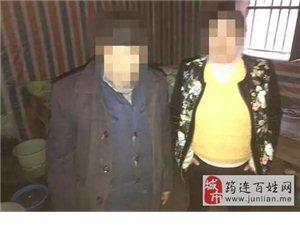 筠�B巡司�查��善鹳u淫嫖娼案件,5人被行政拘留!