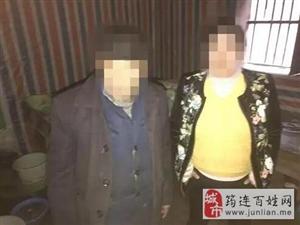 筠连巡司镇查处两起卖淫嫖娼案件,5人被行政拘留!