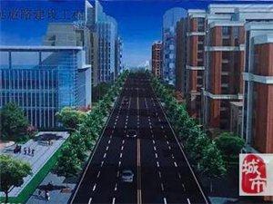 临汾体育街南延工程项目启动,抢先来看效果图