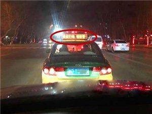 枣庄滕州一出租车屏闪路人报警发现…闹出打劫乌龙