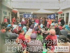 """甘州区甘浚镇有人在卖""""宁波九阳科技电子有限公司""""的假冒饮水机"""