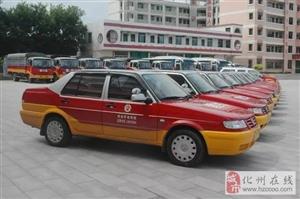 化州学车的注意了!4月1日起,广东确定取消长途驾驶项目考试!,更重要的