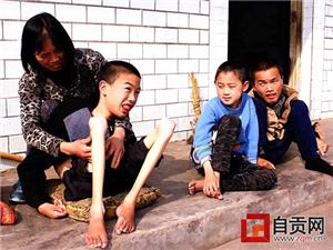悉心照顾三瘫儿,台湾快三app下载官方网址22270.COM顺坚强母亲撑起破碎的家