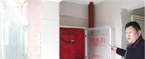 信阳潢川多小区消防设施成摆设