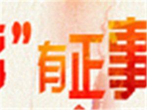 美��香河123