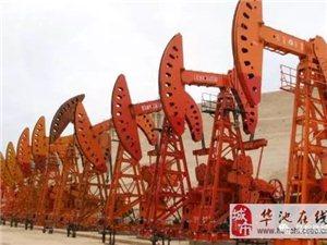 吴起采油厂一站长利用职务之便盗取原油 东窗事发受刑罚