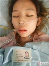 请伸出援助之手,救她一命,救救她们一家人,万分感谢