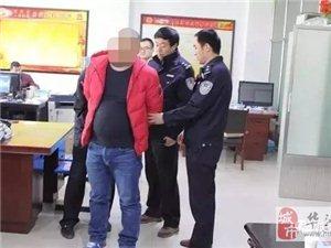 镇原一男子撕毁执行法律文书 被拘留十五日