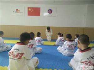 改变孩子一些不良习惯从少杰跆拳道开始~