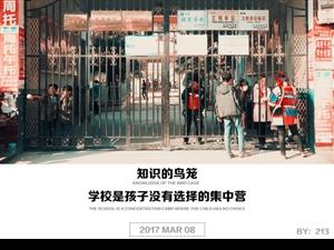 【大虞小城】——澳门威尼斯人游戏网站随手拍小记(2)