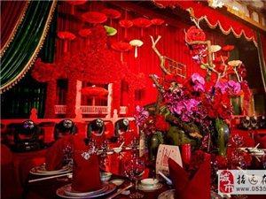 吉祥鸟庆典————中式婚礼仪式流程从古至今的发展