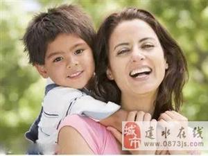 给孩子设个密码,再也不怕被坏人带走了,当爹妈的值得学一学!