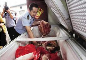 商户加工卤肉