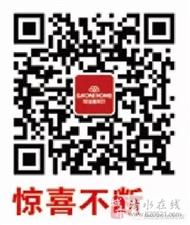 """【头条】大事件――陆佳壹家纺入驻清水盛大开业,竟可""""0""""元抢购!"""