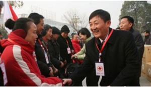 信阳市老年活动中心项目启动