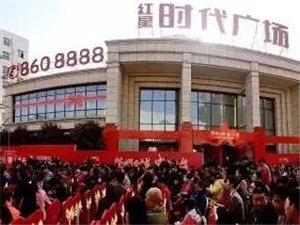 荆门红星时代广场开盘2小时,3#楼全部售罄~