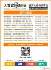 大宜宾手机网iPhone7Plus中国红限量现货发售!想成为第一个用限