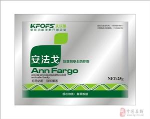 除草剂安全防控剂安法戈以色列真正进口肥