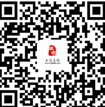 生活广场假山尊宝网页版展尊宝网页版老虎机会开幕