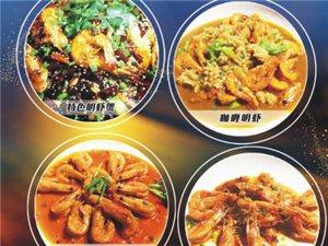11club特色虾煲吃一锅送一锅