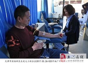 求是义工开展三月份无偿献血宣传活动